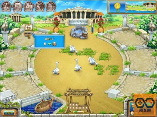 疯狂农场4古罗马中文版