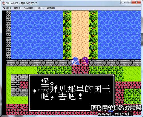 FC【勇者斗恶龙6】中文单机模拟器