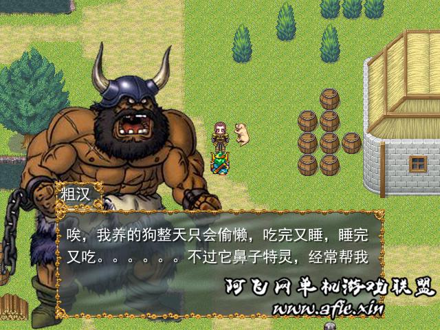【勇者斗恶龙-海之守望者】中文版游戏下载
