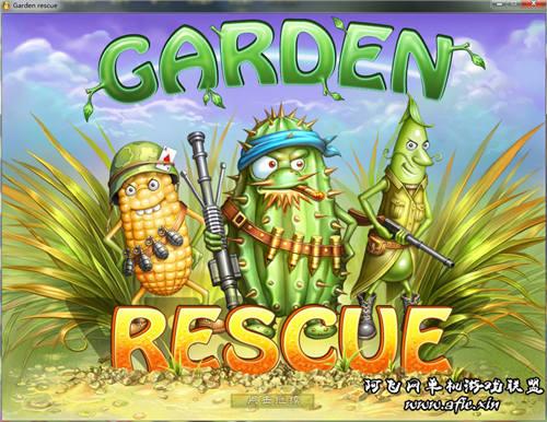 塔防游戏【花园守卫者】中文版游戏下载