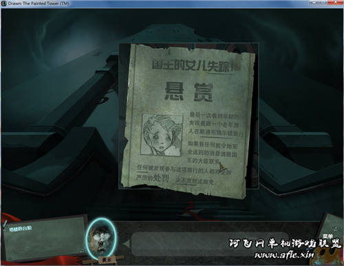 【谜画之塔】中文版游戏下载