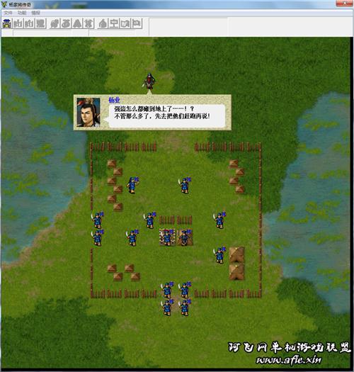 【杨家将传奇】中文游戏下载