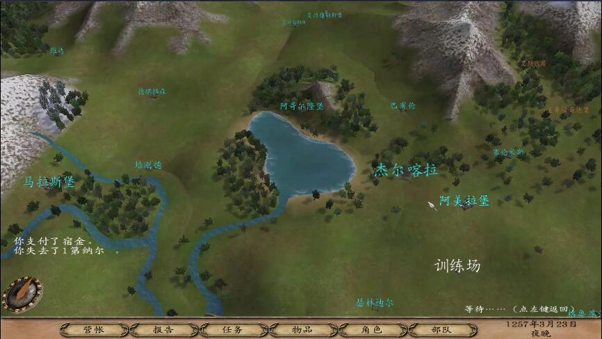 【骑马与砍杀】中文版游戏下载免安装