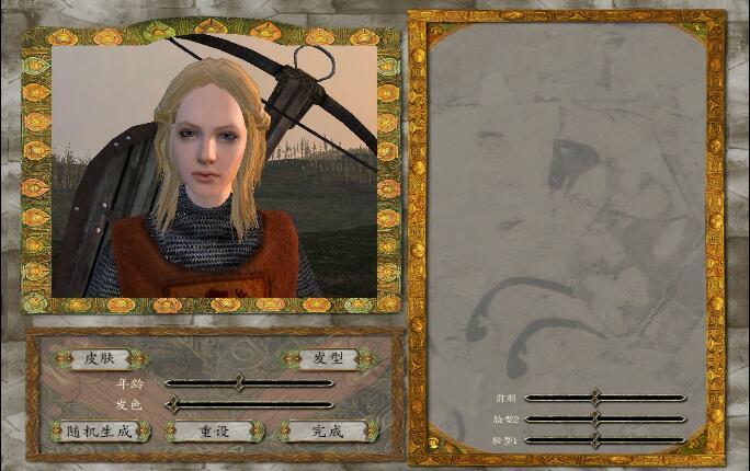 【骑马与砍杀:潘德的预言G版】中文版游戏下载免安装