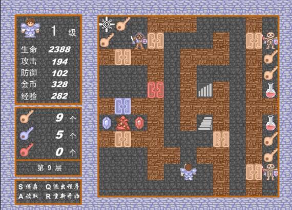【魔塔24层完美版】中文版游戏下载免安装