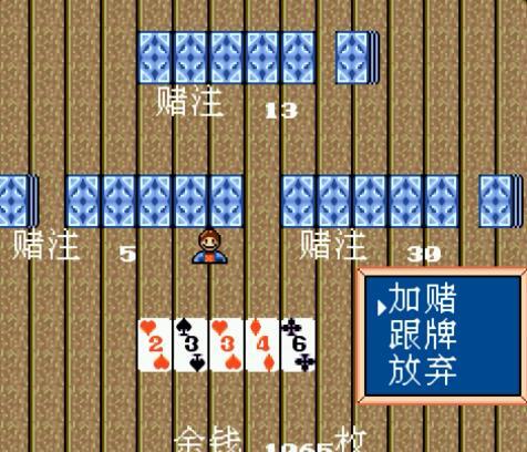MD【大航海时代1】中文单机模拟器下载
