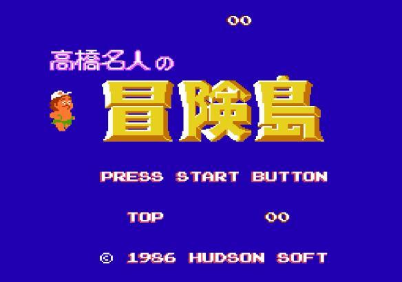 冒险岛1无限跳无限子弹版,带中文单机模拟器