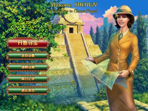 【蒙特祖玛的宝藏1】中文版游戏下载