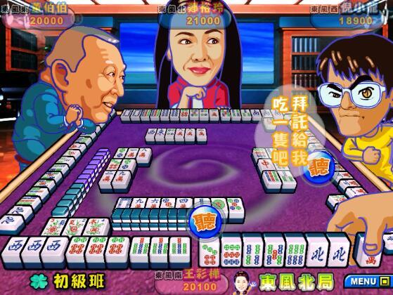 【明星三缺一2002】游戏下载