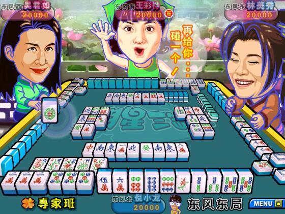 【明星三缺一2013】游戏下载