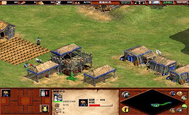 《帝国时代2:征服者+帝国时代2:帝王时代》中文版下载
