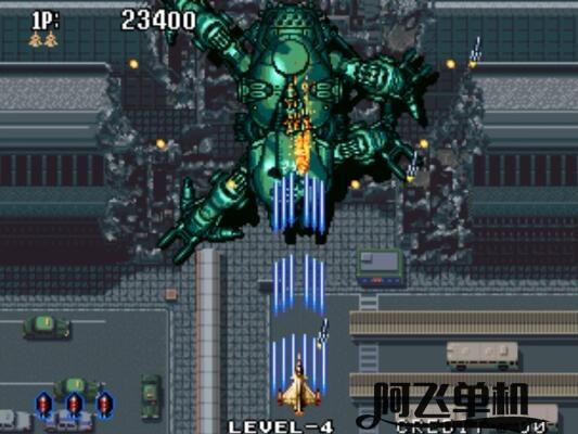 街机《四国战机2(美版)》带中文模拟器