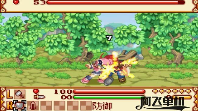 GBA《召唤之夜:铸剑物语3(汉化)》带中文模拟器