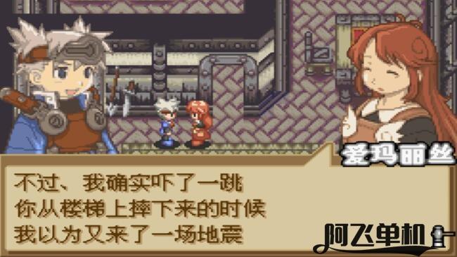 GBA《召唤之夜:铸剑物语(汉化)》带中文模拟器