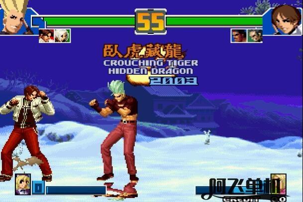 街机《拳皇2003-卧虎藏龙》带中文模拟器
