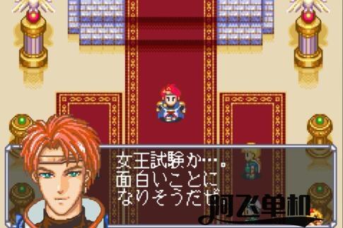 GBA《安琪莉可(日版)》带中文模拟器