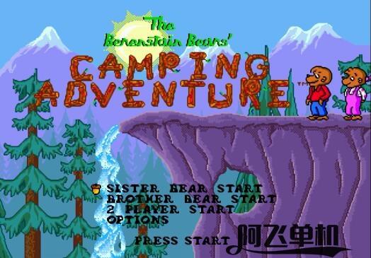MD《小熊历险记(美版)》带中文模拟器