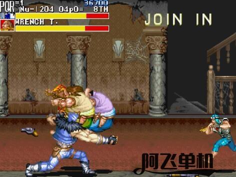 街机《恐龙快打可选第一关BOSS版》无限子弹带中文模拟器
